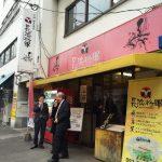 福岡で飲み会しよう!
