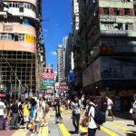 出会いがとめどない香港