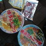 韓国、飯うますぎいいいいいい!!後編
